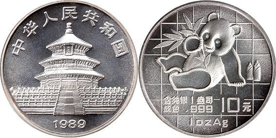 """TAIWAN 5 YUAN /"""" LONGMEN GROTTOES /"""" 2006 COIN UNC"""